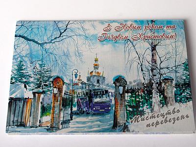 Поздравление днем, печать открытки симферополь