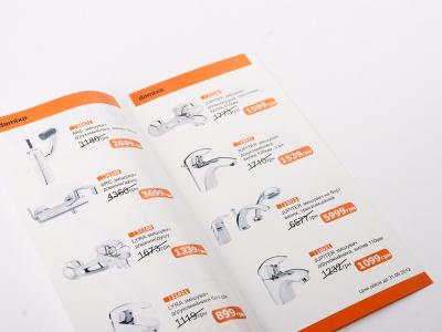 печать буклетов в Киеве